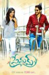 Premam Movie Streaming Online Watch on MX Player
