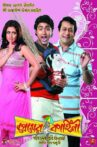 Premer Kahini Movie Streaming Online Watch on Disney Plus Hotstar, Hoichoi, Hungama, Zee5