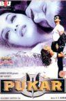 Pukar Movie Streaming Online Watch on Zee5