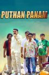 Puthan Panam Movie Streaming Online Watch on Disney Plus Hotstar