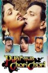 Pyar Hua Chori Chori Movie Streaming Online Watch on Disney Plus Hotstar