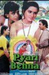 Pyari Behna Movie Streaming Online Watch on ErosNow, Jio Cinema, Zee5, iTunes