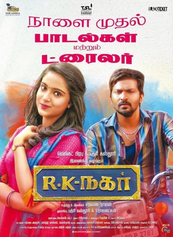 R. K. Nagar Movie Streaming Online Watch on Netflix