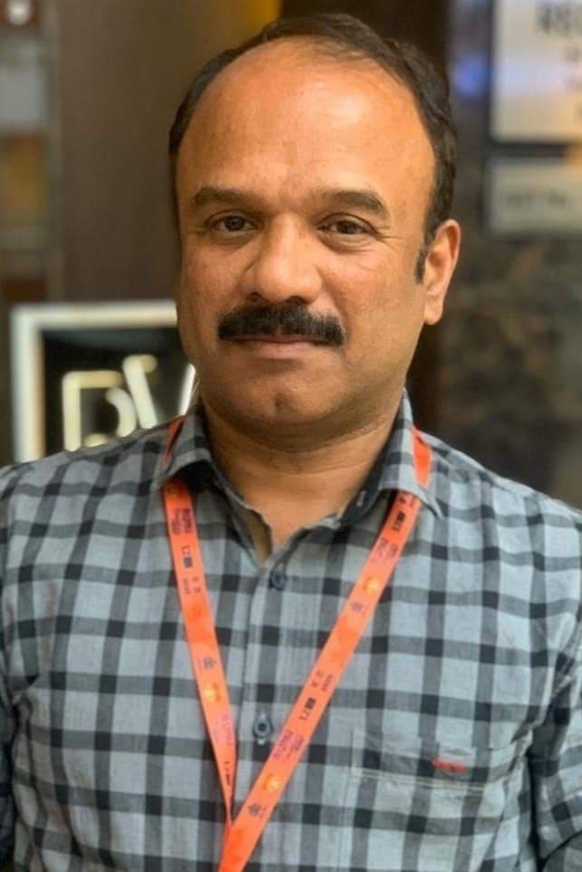 Raaghu Raamanakoppa