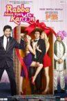 Rabba Main Kya Karoon Movie Streaming Online Watch on Jio Cinema, MX Player, Shemaroo Me