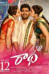 Radha Movie Streaming Online Watch on MX Player, Sun NXT