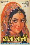 Raja Jani Movie Streaming Online Watch on Sony LIV