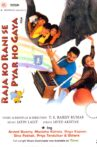 Raja Ko Rani Se Pyar Ho Gaya Movie Streaming Online Watch on Zee5