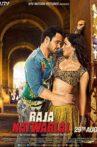 Raja Natwarlal Movie Streaming Online Watch on Google Play, Netflix , Youtube, Zee5, iTunes