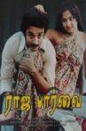 Raja Paarvai Movie Streaming Online Watch on ErosNow, Hungama, Jio Cinema, MX Player