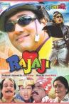 Rajaji Movie Streaming Online Watch on Amazon, Jio Cinema, MX Player, Shemaroo Me, Tata Sky