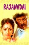 Rajanadai Movie Streaming Online Watch on ErosNow, Hungama, Jio Cinema, MX Player, Yupp Tv