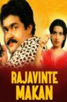 Rajavinte Makan Movie Streaming Online Watch on ErosNow, Jio Cinema, MX Player, Sun NXT