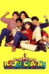 Raju Chacha Movie Streaming Online Watch on Amazon, MX Player