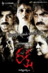 Raksha Movie Streaming Online Watch on MX Player, Sun NXT