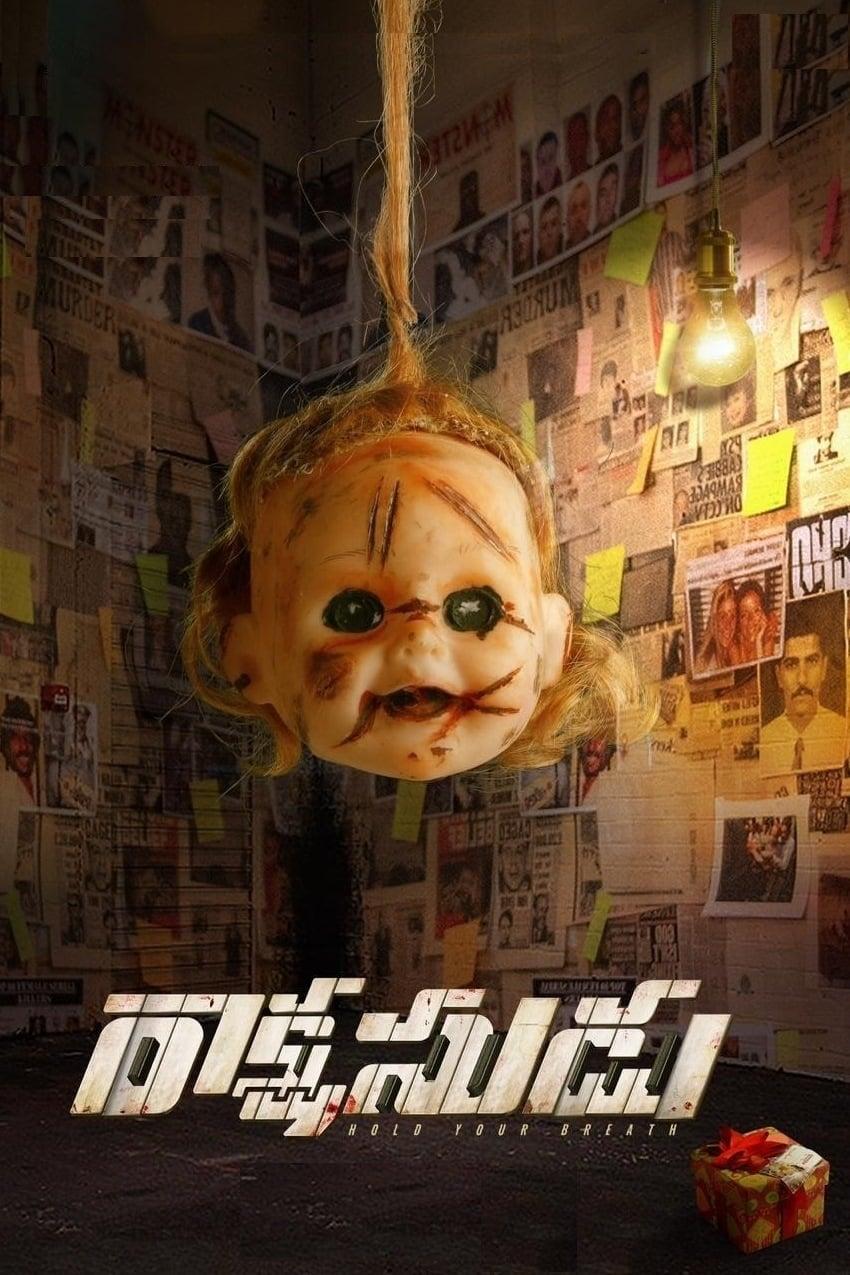Rakshasudu Movie Streaming Online Watch on MX Player