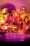 Ranam Movie Streaming Online Watch on Disney Plus Hotstar