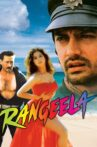 Rangeela Movie Streaming Online Watch on ErosNow, Jio Cinema, Sony LIV, iTunes