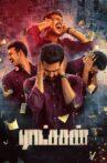 Ratsasan Movie Streaming Online Watch on Disney Plus Hotstar, MX Player, Sun NXT