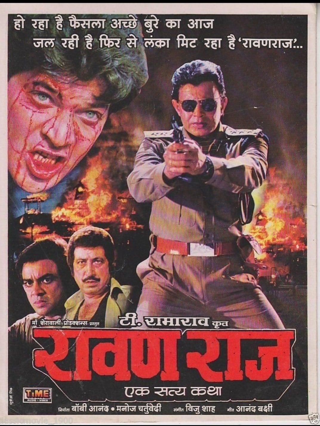 Ravan Raaj: A True Story Movie Streaming Online Watch on Zee5