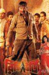 Refugee Movie Streaming Online Watch on Disney Plus Hotstar, Hoichoi, Hungama