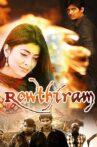 Rowthiram Movie Streaming Online Watch on MX Player, Sun NXT