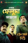 Royal Bengal Rahasya Movie Streaming Online Watch on Disney Plus Hotstar, Hoichoi, Hungama