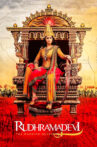Rudhramadevi Movie Streaming Online Watch on Google Play, Jio Cinema, MX Player, Manorama MAX, Sun NXT, Youtube, Zee5