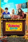 Running Shaadi Movie Streaming Online Watch on Disney Plus Hotstar, Netflix