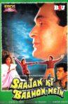 Saajan Ki Baahon Mein Movie Streaming Online Watch on MX Player, Zee5