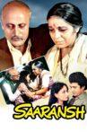 Saaransh Movie Streaming Online Watch on Amazon, Epic On , ErosNow, Hungama, Jio Cinema, Shemaroo Me, Tata Sky , iTunes