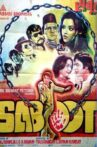 Saboot Movie Streaming Online Watch on Amazon