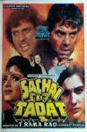 Sachai Ki Taqat Movie Streaming Online Watch on Jio Cinema, Shemaroo Me