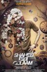 Saheb Bibi Golaam Movie Streaming Online Watch on Hoichoi, Zee5