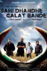 Sahi Dhandhe Galat Bande Movie Streaming Online Watch on ErosNow, Jio Cinema, Yupp Tv