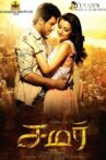 Samar Movie Streaming Online Watch on Hungama, Jio Cinema, MX Player, Zee5