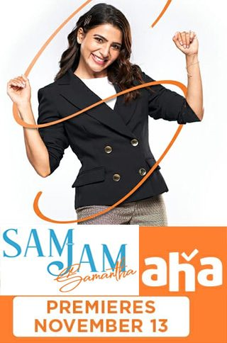 samjam-talk-show-streaming-online--watch-on-aha-video