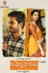 Sammohanam Movie Streaming Online Watch on Disney Plus Hotstar