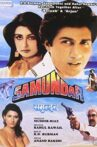 Samundar Movie Streaming Online Watch on Zee5