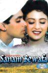 Sanam Bewafa Movie Streaming Online Watch on Jio Cinema, MX Player, Shemaroo Me, Tata Sky