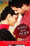 Sanju Weds Geetha Movie Streaming Online Watch on MX Player, Sun NXT