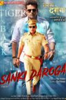 Sanki Daroga Movie Streaming Online Watch on Zee5
