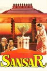 Sansar Movie Streaming Online Watch on Zee5