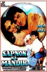 Sapnon Ka Mandir Movie Streaming Online Watch on Sony LIV