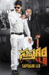 Sapthagiri LLB Movie Streaming Online Watch on Amazon