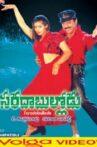 Saradha Bullodu Movie Streaming Online Watch on MX Player