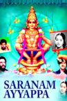 Saranam Ayyappa Movie Streaming Online Watch on ErosNow, Jio Cinema