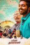 Sarvam Thaala Mayam Movie Streaming Online Watch on Netflix