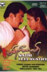 Sathi Leelavathi Movie Streaming Online Watch on ErosNow, Jio Cinema