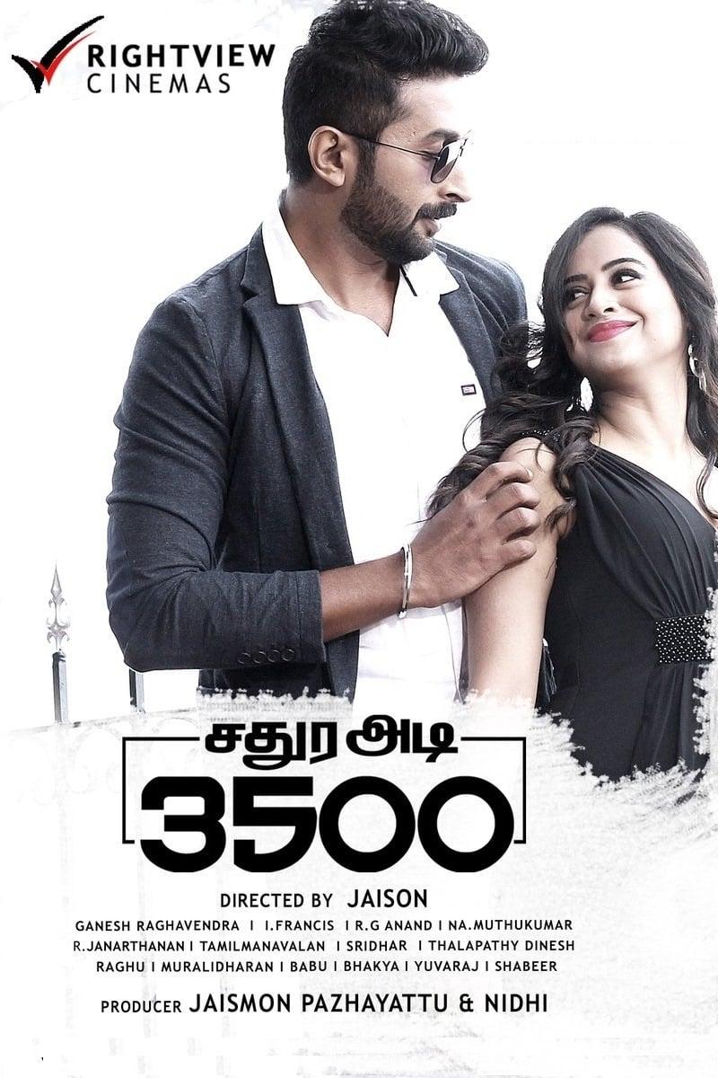 Sathura Adi 3500 Movie Streaming Online Watch on Zee5
